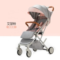 Add to CompareShare New Elegant Design Quick Folding Lightweight Travel Stroller