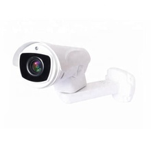 4 in 1 5.0MP 4X2. 8-12MM objektiv 50M IR Range Metall <span class=keywords><strong>gehäuse</strong></span> IP66 Sicherheit <span class=keywords><strong>CCTV</strong></span> Kamera