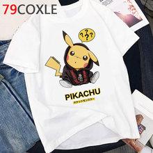 Футболка с покемоном, мужская летняя футболка Kawaii, аниме, забавная футболка с изображением Пикачу, Милая футболка с мультипликационным прин...(Китай)