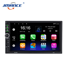 Universal <span class=keywords><strong>Autoradio</strong></span> HEAD Unit 7 นิ้ว <span class=keywords><strong>2</strong></span> <span class=keywords><strong>DIN</strong></span> <span class=keywords><strong>Android</strong></span> 8 Smart DVD Mp3 Player เครื่องเสียงวิทยุ