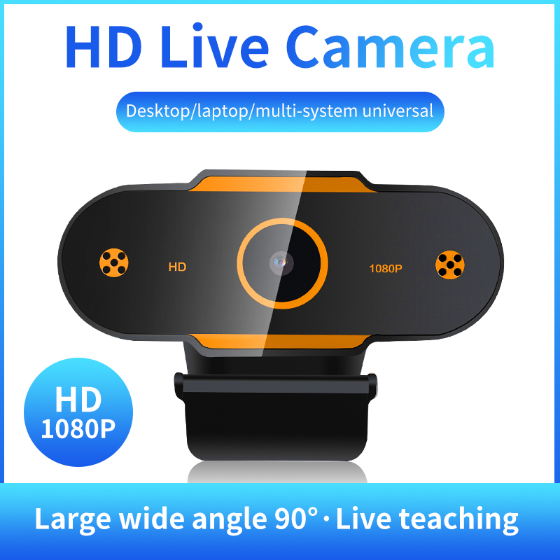 Full HD 1080P Web Camera Plug & Play USB Webcam Multi-Compatible for Video Conferencing Recording and Streaming