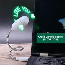 Светодиодный светящийся мини USB вентилятор, гаджеты, гибкие, крутые, для ноутбуков, ПК, ноутбуков, высокое качество, для ноутбуков, настольны...(China)
