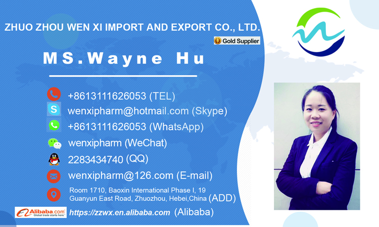 98%, 2-Amino-4-methylthiazole with competitive price  CAS:1603-91-4