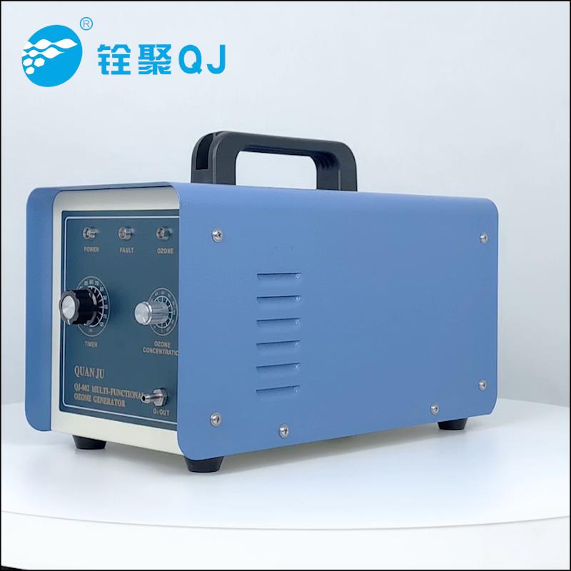 Электрический 2 г небольшой генератор озона, озоновое оборудование, озоновое устройство для уничтожения вируса