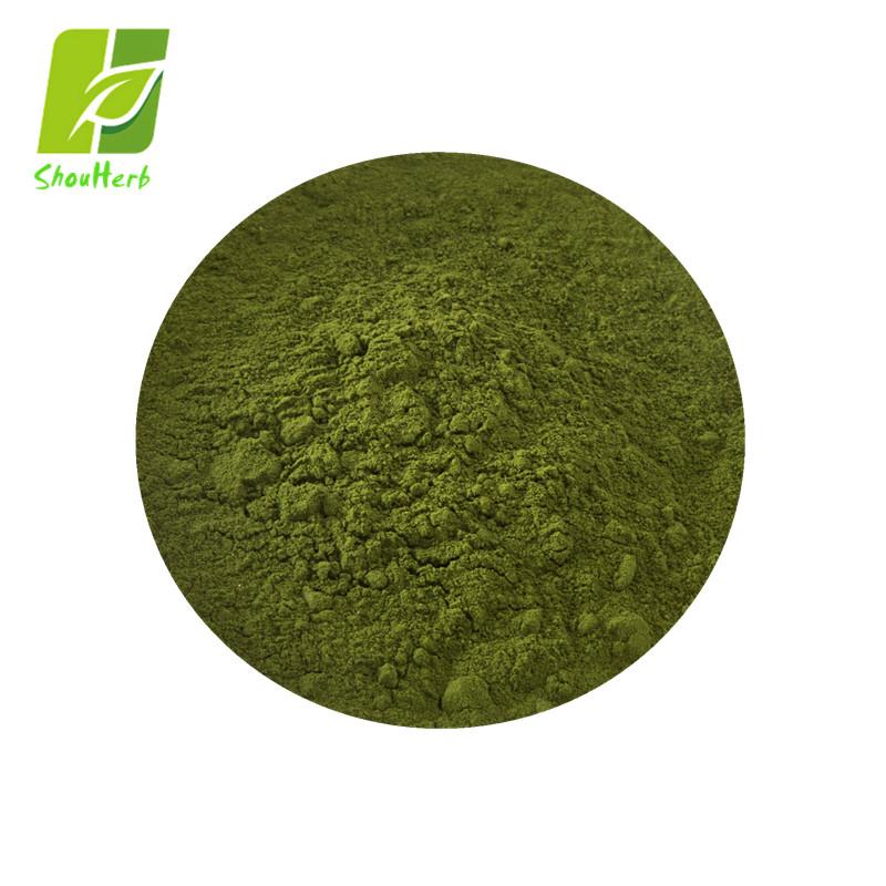100% Pure Natural Organic Matcha Green Tea Powder - 4uTea | 4uTea.com