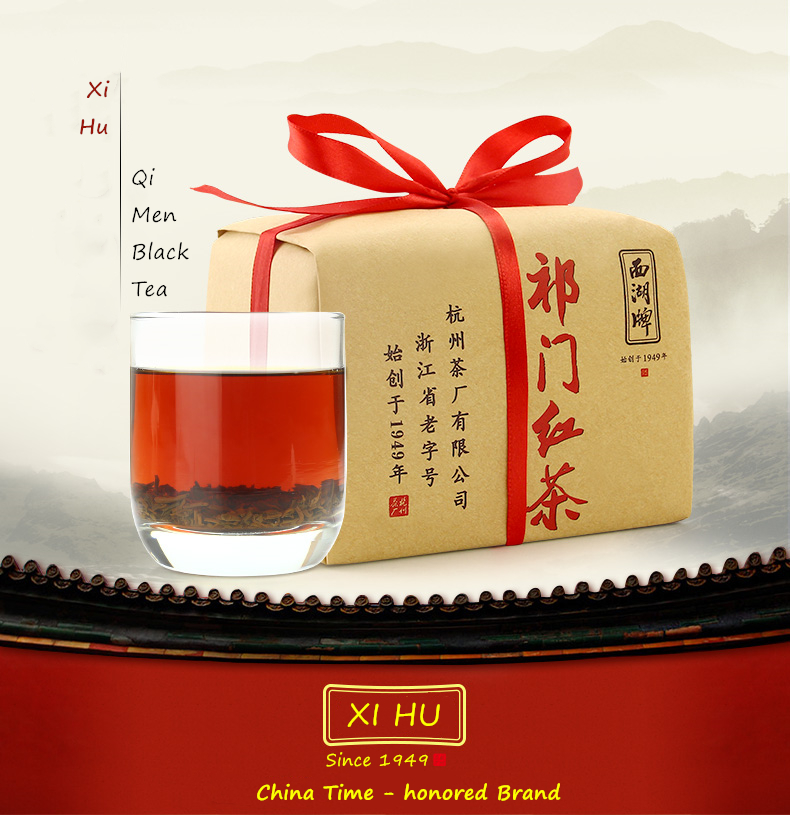 400g paper bag superfine loose leaf Qimen Black Tea Unshredded China black tea - 4uTea | 4uTea.com