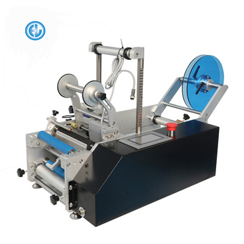 Factory Semi-Automatic Glass Bottle Plastic Bottles Semi Auto Liquid Round Bottle Manual Labeling Machine