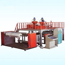 MS air bubble mailing Extrusion สายสูงสุด