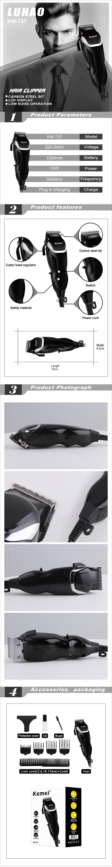 Kemei KM-737 New Arrival Professionalvoguers mens Wire cut scissors electric hair clipper