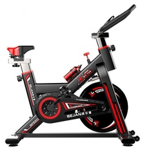 2020 Indoor di filatura bicicletta ultra-silenzioso cyclette a <span class=keywords><strong>casa</strong></span> in bicicletta <span class=keywords><strong>attrezzature</strong></span> per il fitness sport spinning bike cyclette