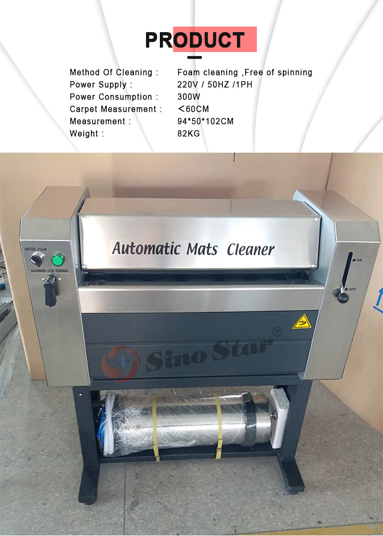 New style automatic car mat wash machine/Car Cleaner with good European quality for car wash station (TJ628)