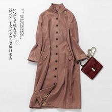 Пальто куртка из натуральной овчины Длинный блейзер кожаные куртки женские весна осень ветровка 8058 YY525(Китай)