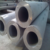 Factory direct selling  stainless steel pipe and tube with good quality
