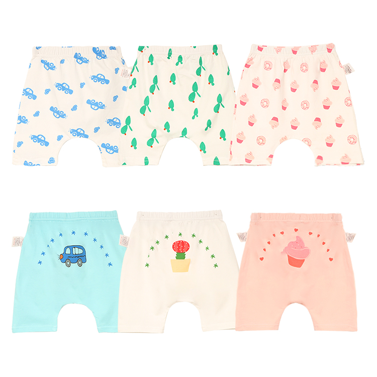 Newborn Baby Trousers Baby Pants Cotton