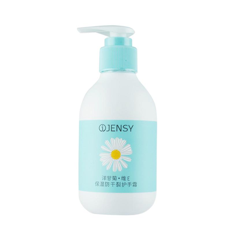 Portable Anti Wrinkle nourishing floral Chamomile hand whitening cream