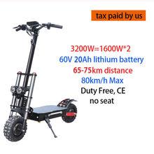 США нет налога 60V 3200W электрический скутер 26AH/35AH взрослых складной 11 дюймов внедорожный двойной мотор скутер электрический длинный скейтбор...(Китай)