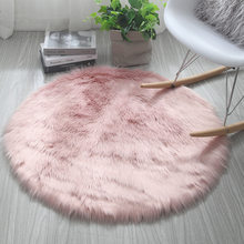 Мягкий пушистый круглый коврик, ковры для гостиной, сплошной цвет, плюшевая область, ковер из искусственной овчины, ворсистые коврики для до...(Китай)
