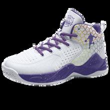 Новый профессиональный Для мужчин баскетбольные кроссовки с высоким берцем мужские полусапоги спортивные баскетбольные кроссовки Zapatillas De...(Китай)