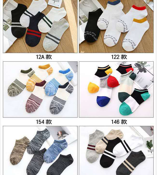 Summer new socks men's breathable boat socks national wind solid color tide socks shallow mouth leisure