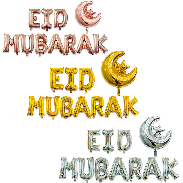 Set of 11 Eid Mubarak letter balloon  16 inch  moon stars Muslim Eid al-Fitr party decoration multi-color optional package