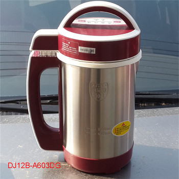 DJ12B-A603DG Household Soya Milk Maker Heating Power Soybean-Milk Machine Stainless Steel Soybean Milk Machine