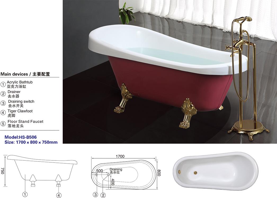 HS-B506 antique clawfoot bathtubs/ colour bath/ bath tub oval