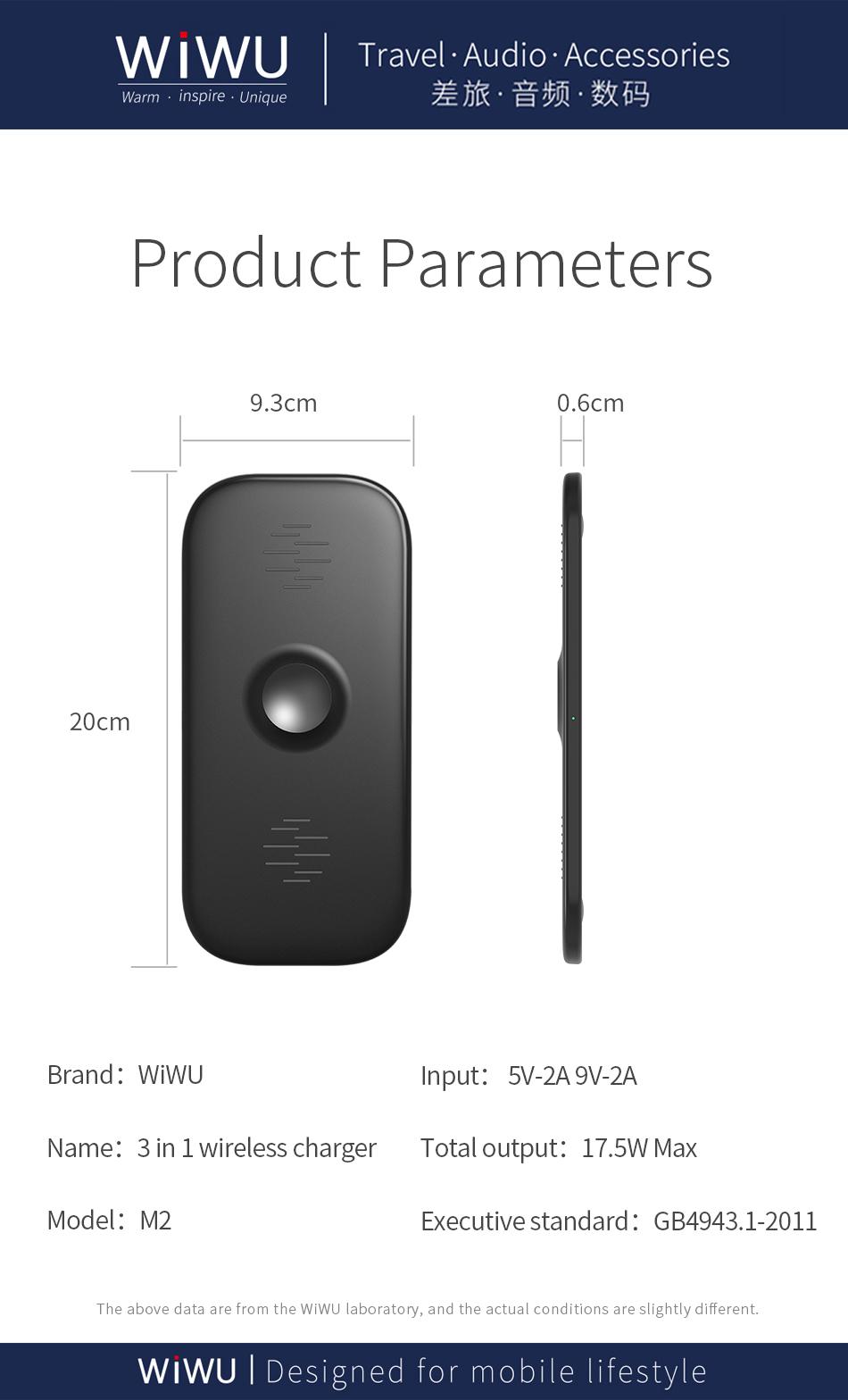 WIWU M2 二合一 无线充电器 (https://www.wiwu.net.cn/) 无线充电器 第4张