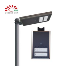 30W กลางแจ้ง led โลโก้ Integrated solar powered led street light in one plaza โคมไฟ
