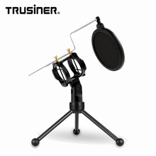 Factory Wholesale Custom Adjustable Mic Holder Prices With Microphone Bracket And Stand For Chat Recording Meeting