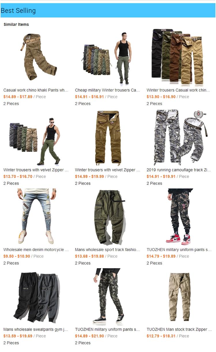 卸売ファッション高-グレードしわデニムジーンズズボンパッチワークジーンズの男