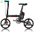 Unicool bicicleta electrica super light folding electric bike/electric bicycle/ebike