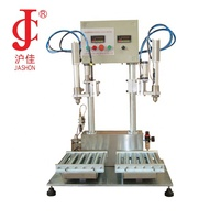 Factory price Automatic Weighing Filling Machine ,saving and cost effective
