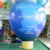 Giant Standing Promotional Earth Map Ground Balloon Inflatable
