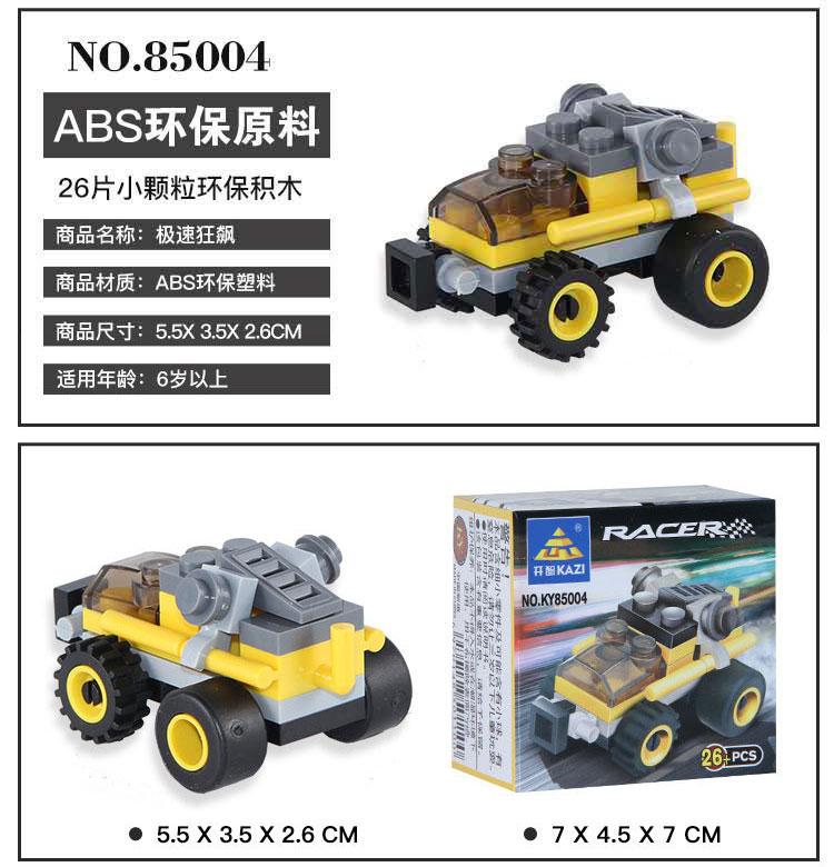 รถไม้บล็อกอาคารของเล่นหุ่นยนต์ transformable