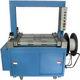 supplier price high table automatic carton box strapping machine/ Carton box strapper for hot sale