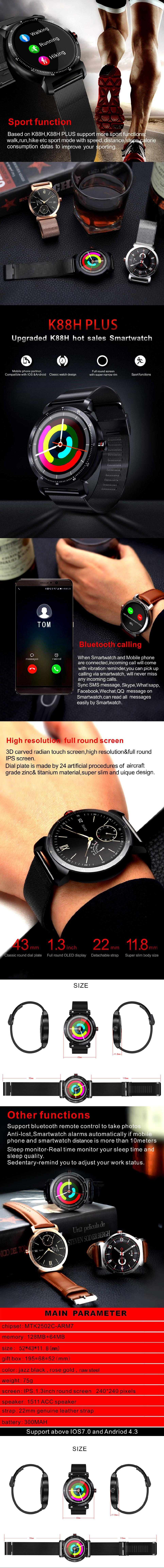 Good Price smart watch red play store package