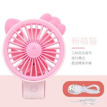 Портативный мини-вентилятор, складной настольный usb-вентилятор с зарядкой для студентов, новый подарок(Китай)