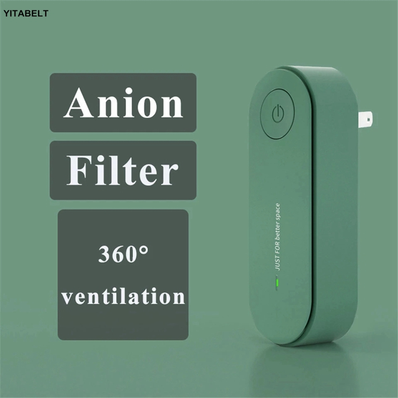 Negative ion air purifier odor deodorizer Durable Remove Dust Smoke removal Formaldehyde removal Home use