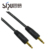 High quality male to male 3.5 mm Audio Aux AV Jack Cable 3.5mm audio cable