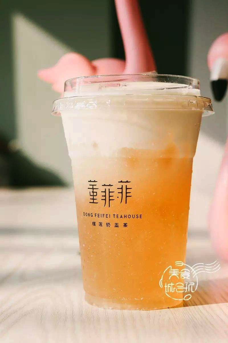 ZSL-BT-001M China Suppliers Tea Farming Drink Loose Tea balls Health Care paper cup - 4uTea | 4uTea.com