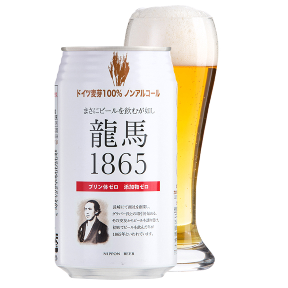 Japanese health drink production malt beverage without alcohol