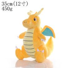 Pikachu Squirtle Charmander Bulbasaur, милые плюшевые игрушки из аниме первого поколения, мягкие игрушки для детей, подарки(Китай)