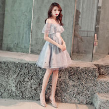 Платье для выпускного вечера It's Yiiya, рукав три четверти, длина до пола, Vestidos De Gala размера плюс, фатиновые платья для выпускного вечера с вышив...(Китай)