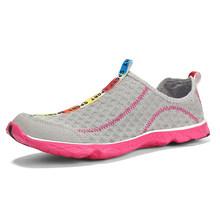 AOOBOOH Мужская и женская обувь, летняя водонепроницаемая обувь унисекс, быстросохнущая пляжная обувь для плавания(Китай)