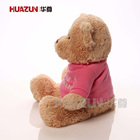 Animal Toy Toys Factory Supply Animal Dog Plush Toy Stuffed Plush Gift Toys For Sales