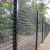 Professional Factory 2015 new type welded mesh fence