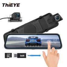 ThiEYE CarView 2 araba dvr'ı kamera ayna 10 inç çift Lens Full HD 1080P <span class=keywords><strong>dikiz</strong></span> Video kaydedici kamera Dash kamera