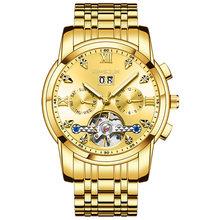 Швейцарские автоматические механические часы новый бренд алмаз турбийон полые мужские часы relogio masculino rolexable золотой(Китай)