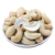 Factory Price Delicious Kernel Cashew Buyers Cashew Nuts Ww320