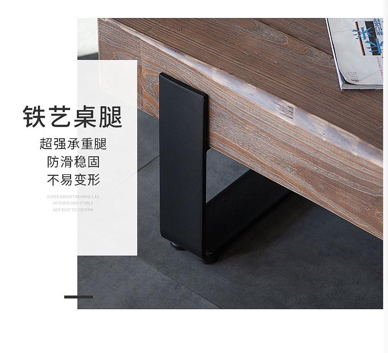 North European style coffee table wooden modern minimalist iron living room home coffee table retro tea table logs